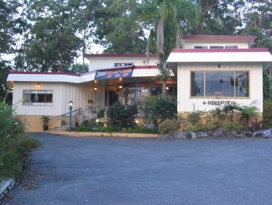 Kempsey Powerhouse Motel - Broome Tourism