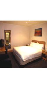 Causeway Inn On The Mall - Broome Tourism