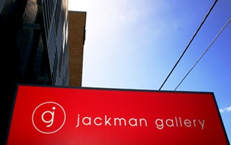Jackman Gallery - Broome Tourism