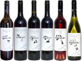 Rookery Wines - Broome Tourism