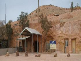 Catacomb Underground Church - Broome Tourism