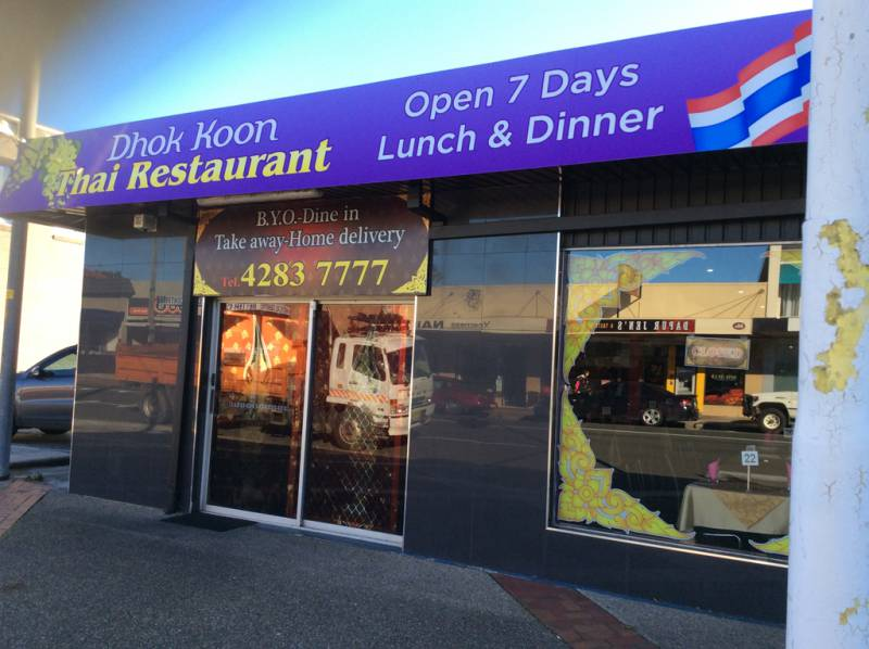 Dhok Koon Thai Restaurant - Broome Tourism